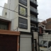 Venta de Dpto. Flat en Estreno Calle Munaysencca N° 130 Dpto. 301 Urb. Maranga San Miguel