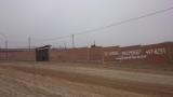 Venta de Terreno en Av. Las Piedritas - Carabayllo